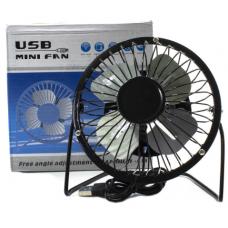 Mini usb ventiliatorius