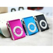 MP3 daugialypės terpės grotuvas