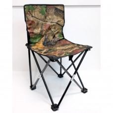 Turistinė kėdutė su atlošu